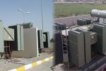 33/11kV Substations, Iraq